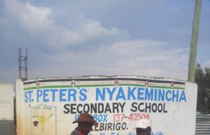 St Peters Nyakemincha Secondary School in Nyamira County. One of the KCSE best and top performing secondary school in the County.