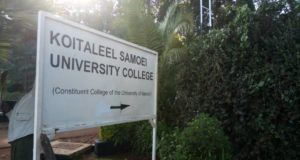 Koitalel Samoei University College (KSUC) Student's admission letter and KUCCPS pdf admission list download.
