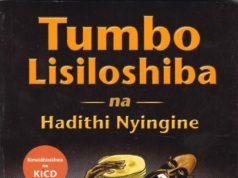 Free Fasihi, Kigogo, Tumbo lisiloshiba, ushairi, Isimu Jamii guides and notes.