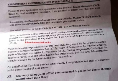TSC letters for promoted teachers in 2021.