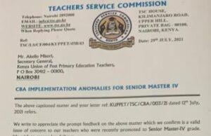 New TSC salary scale for teachers